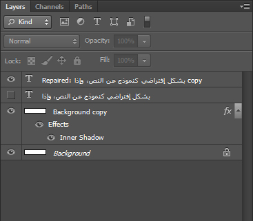 arabic-layers